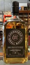 Cameronbridge Single Grain Whisky, 1989, 26yo. 56,6%. Cadenheads International Release 11